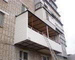 Как обшить балкон сайдингом-7-2
