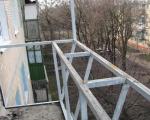 Конструкция балкона с выносом