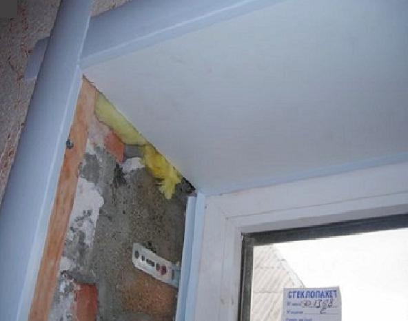 Утеплення пластикових вікон: твір робіт, герметизація. енерг.