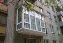 утепление балкона с панорамным остеклением