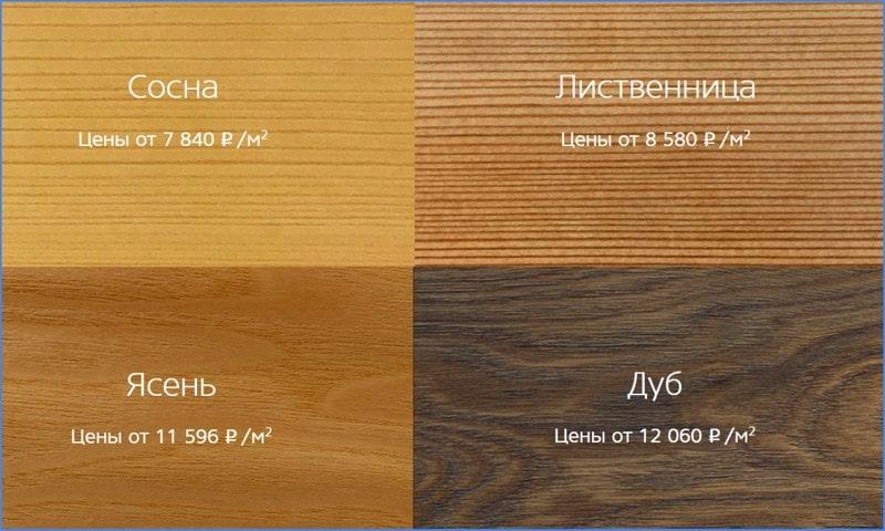 деревянные окна со стеклопакетом цена