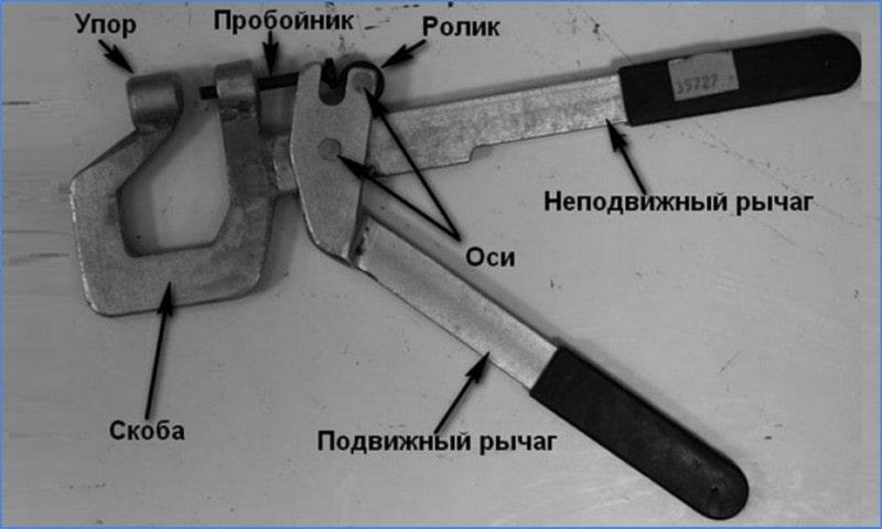 просекатель для профиля гипсокартона