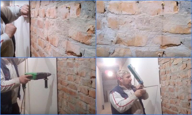 крепление гкл на стену
