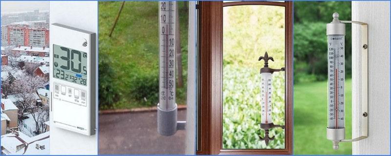 термометр на окне