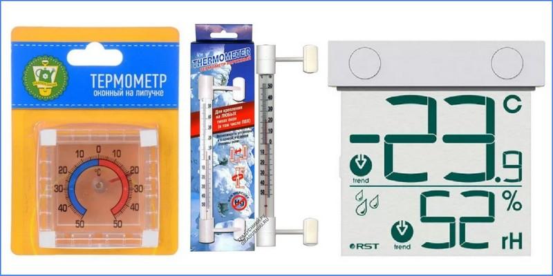оконные термометры на липучках